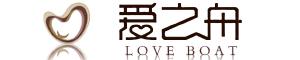 愛之舟旗艦店