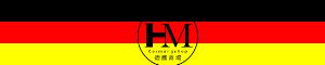 HM德國商場