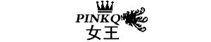 PINKQ女王
