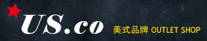 US.CO現貨line:ushw0151