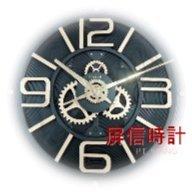 《《 PT屏信時計 》》