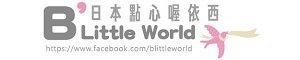 B' little world