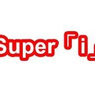 Super【i】現貨.代購.我最便宜