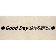 ♥好日子網路商城♥