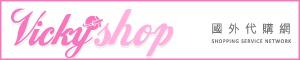 Vicky Shop