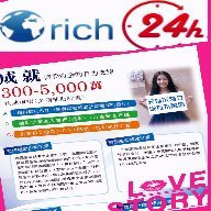 瑞奇24h拍賣Orich24H