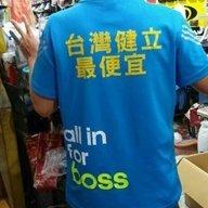 n0900台灣健立最便宜高雄市