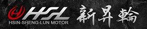 HSL MOTOR 新昇輪車業 機車精品