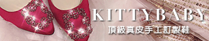 KITTYBABY真皮手工女鞋