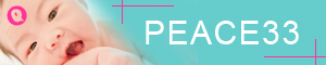 PEACE33