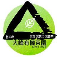 紅烏龍/蜜香紅茶專賣-大峰茶園