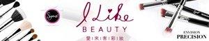 美國SIGMA化妝刷官方授權經銷商