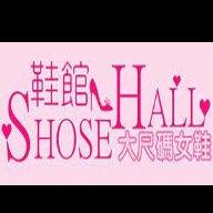 鞋館中大尺碼時尚女鞋