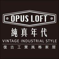 【OPUS LOFT 】純真年代