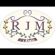 RJM韓國代購-早秋新款準備中