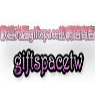 GIFT SPACE