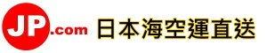 JP.com 日本輸出入代行
