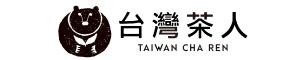網路第一名●●台灣茶人