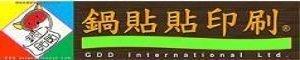 鍋貼貼印刷 - 客製工商標籤貼紙