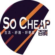 SOCHEAP百貨~CP值高!