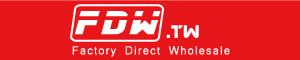 FDW工廠直送、熱銷美國