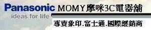 MOMY摩咪電器鋪