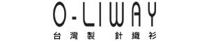 O-LIWAY 台灣製針織衫