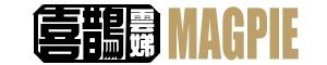 MAGPIE喜鵲雲娣原創品牌服飾店