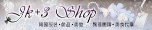 JK+3 Shop
