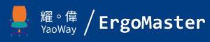 (耀偉)ErgoMaster人體工學專賣店
