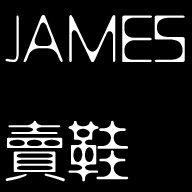 歡迎光臨【JAMES的店】