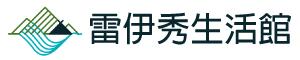 【雷伊秀生活館】
