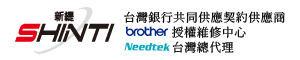 新緹網路科技有限公司