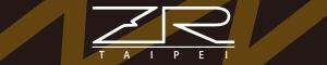 日樣精品 Zi-Rang