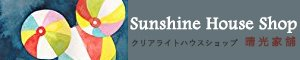 ♛♕Sunshine House Shop♕♛