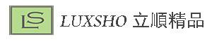 LUXSHO 立順精品典藏典當