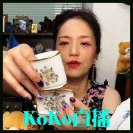 Koko(FB)直播骨瓷精品