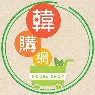 【韓購網】韓國食品餐具泡菜專賣店