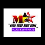 摩曼星創通訊-台中大里永恆店