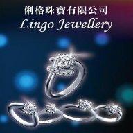 俐格鑽石珠寶批發公司