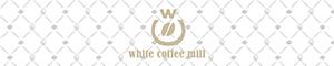 白咖啡坊whitecoffeemill