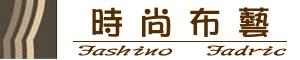 NO.1【時尚布藝】 平價窗簾網