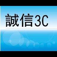 誠信3C☆買賣交換收購最讚☆