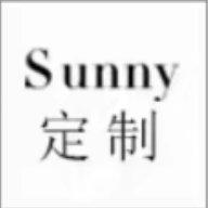Sunny 私人訂制