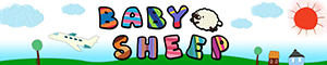 Baby Sheep 羊寶寶 親子館