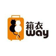 箱衣way