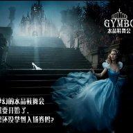 紫依小姐的鞋鋪香港代購