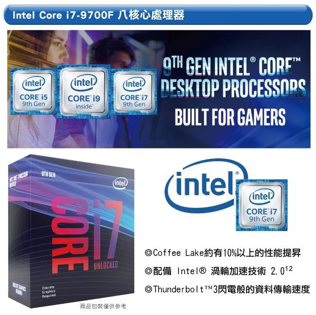 技嘉B365平台[復仇戰神]i7八核GTX1660S獨顯電玩機