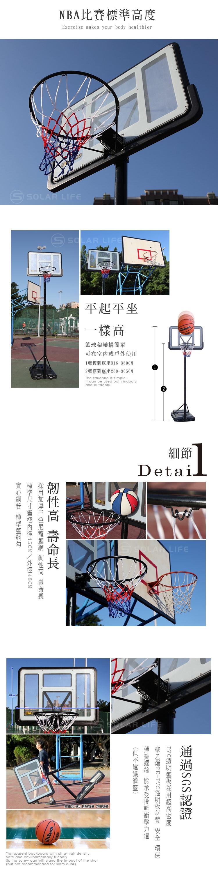 移動式成人標準高度籃球架.戶外休閒可升降調整水箱底座投籃訓練行動透明籃板框運動用品裝備