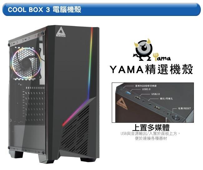 華碩H310平台[激光戰艦]i5六核RTX2060獨顯電玩機